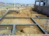 2 UNDER CONSTRUCTION